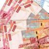 Laporan Jumlah Uang Kunker ke Kalteng 25-28 Juli 2011