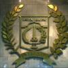 Gubernur Maklumi Molornya Pengesahan APBD 2013