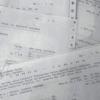 Insentif Pemungutan Pajak & Retribusi Daerah (Jan-Maret 2013)