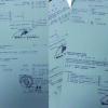Insentif Pemungutan Pajak – Wagub (April-Juni 2013)