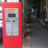 Basuki Soal Parkir Meter…